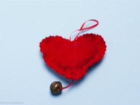 Pluszowe serce